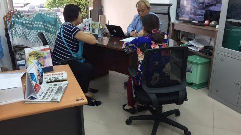 Hôm nay, công ty đã bắt đầu phỏng vấn SAMURAI