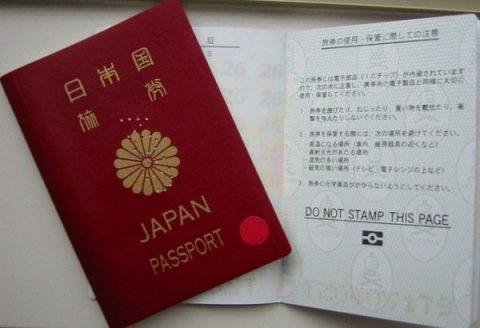 Các bước thủ tục cần thiết để xin visa làm việc tại Nhật Bản
