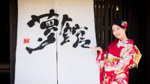 Công ty Nihonwasou tuyển thợ gia công và may kimono tại nhà