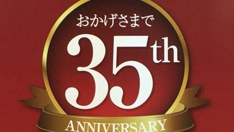 Công ty Nihonwasou Holdings Inc., kỷ niệm 35 năm thành lập