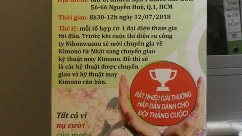 Ý NGHĨA CUỘC THI WASAI NTC CUP