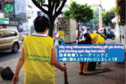 Hãy cùng NihonwasouTrading giữ gìn đường phố phường sạch đẹp hơn nhé!!